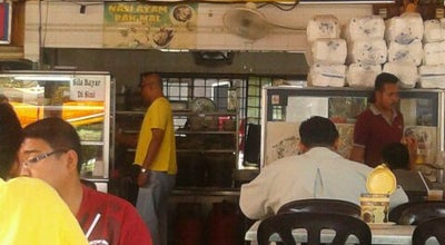 Photo of Malaysian Restaurant Restoran Pak Mal Nasi Ayam at Jalan Telok Belanga 10/1, Shah Alam 40100, Malaysia