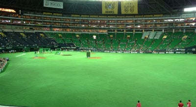 Photo of Baseball Stadium 福岡ヤフオク!ドーム at 中央区地行浜2-2-2, 福岡市 810-0065, Japan