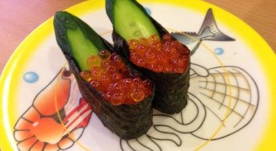Photo of Sushi Restaurant かっぱ寿司 太宰府大佐野店 at 大佐野1-1-4, 太宰府市 818-0134, Japan