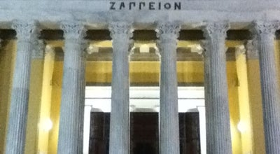 Photo of Monument / Landmark Ζάππειον Μέγαρο (Zappeion) at Βασιλίσσης Όλγας, Αθήνα 105 57, Greece