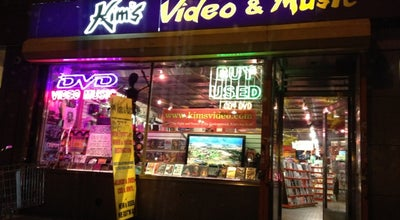 Photo of Tourist Attraction Kim's Video & Music at 124 1st Ave, New York, NY 10009, United States