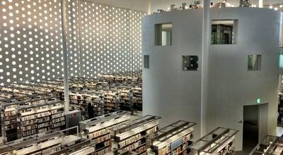 Photo of Library 金沢海みらい図書館 at 寺中町イ1-1, 金沢市 920-0341, Japan