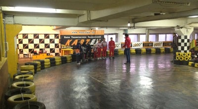 Photo of Go Kart Track Kartex at Челябинск, Russia