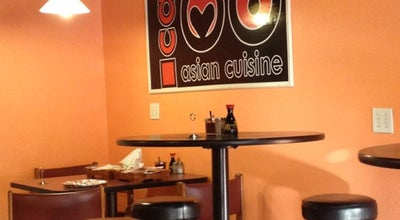 Photo of Asian Restaurant Cafe 88 at 209 S Knoblock St, Stillwater, OK 74074, United States