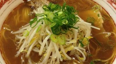 Photo of Food 中華そば山冨士 本町店 at 本町5-13, Okayama 700-0901, Japan