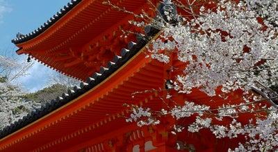 Photo of Buddhist Temple 紀三井寺 (紀三井山 金剛宝寺 護国院) at 紀三井寺1201, 和歌山市 641-0012, Japan