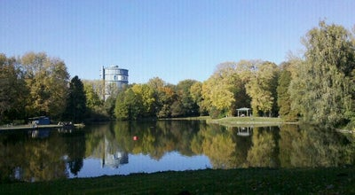 Photo of Park Fredenbaumpark at Westerholz, Dortmund 44147, Germany