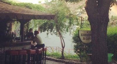 Photo of Bar Конюшните на царя (The King's Stables) at Ул. Съборна 40, Plovdiv, Bulgaria
