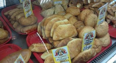 Photo of Bakery Пекко, кондитерский магазин at Гостиница Ангара, Иркутск 664011, Russia