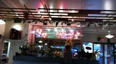Photo of Vietnamese Restaurant Pho Le at 220-633 Main St, Vancouver, BC, Canada