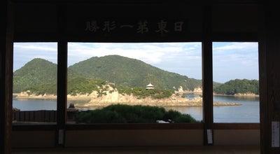 Photo of Temple 福禅寺 対潮楼 (對潮楼) at 鞆町鞆2, 福山市 720-0201 , Japan