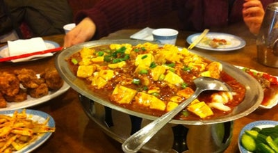 Photo of Chinese Restaurant Spicy & Tasty 膳坊 at 3907 Prince St, Flushing, NY 11354, United States