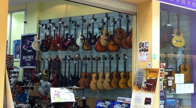 Photo of Music Venue Yamaha (Masai Music Centre) at Johor Bahru 81100, Malaysia
