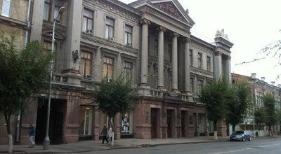 Photo of Art Museum Самарский областной художественный музей at Ул. Куйбышева, 92, Самара 443099, Russia