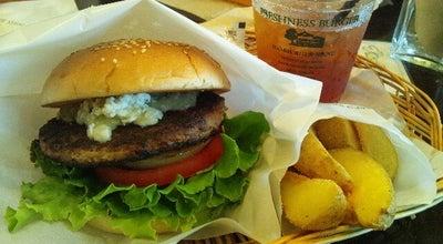 Photo of Burger Joint フレッシュネスバーガー マリタイムプラザ店 at サンポート2-1, 高松市 760-0019, Japan