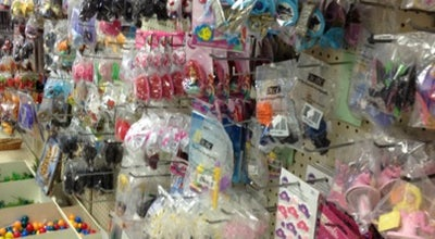 Photo of Bakery Sarah's Cake Decorating And Candy Supplies at 5917 John R Rd, Troy, MI 48085, United States