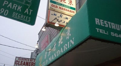 Photo of Chinese Restaurant Old Mandarin Islamic Restaurant 老北京 at 3132 Vicente St, San Francisco, CA 94116, United States