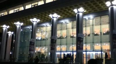 Photo of Concert Hall 부산문화회관 대극장 at 남구 유엔평화로76번길 1, 부산광역시 608-811, South Korea