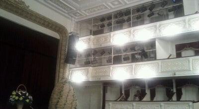Photo of Theater Русский драматический театр им. Чкалова at Ул. Адмиральская, 25, Николаев 54000, Ukraine