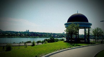 Photo of Park Парк культуры и отдыха им. Ленинского комсомола at Просп. Мира, Донецк, Ukraine