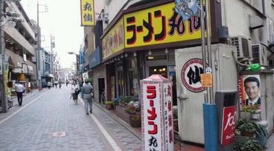 Photo of Food ラーメン丸仙 at 中原区小杉町3-66, 川崎市 211-0063, Japan