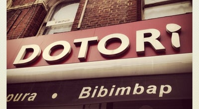 Photo of Korean Restaurant Dotori at 3 Stroud Green Road, London N4 2DQ, United Kingdom