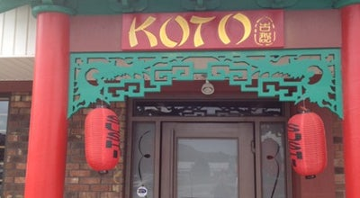 Photo of Japanese Restaurant Koto at 795 Dalton Ave, Pittsfield, MA 01201, United States