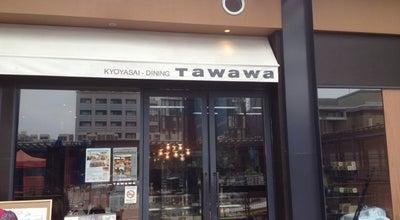 Photo of Vegetarian / Vegan Restaurant TAWAWA 新風館店 at 場之町586-2, 京都市中京区 604-8172, Japan