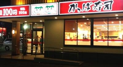 Photo of Sushi Restaurant かっぱ寿司 奈良柏木店 at 柏木町413-1, 奈良市, Japan