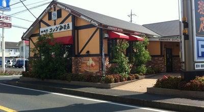 Photo of Cafe コメダ珈琲店 厚木妻田店 at 妻田南1-17-43, 厚木市 243-0184, Japan