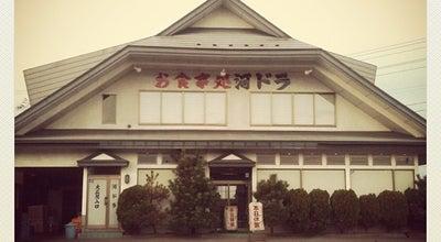 Photo of Japanese Restaurant 河辺ドライブイン at 河辺和田字坂本南262, 秋田市, Japan