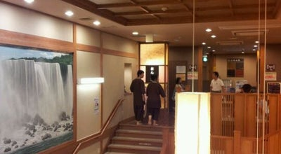 Photo of Spa 喜多の湯 六条温泉 at 六条江東3-3-18, 岐阜市, Japan