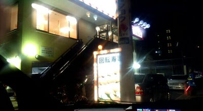 Photo of Sushi Restaurant スシロー 桜塚店 at 中桜塚2-10-10, 豊中市 561-0881, Japan