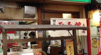 Photo of Food 明石焼き たこ磯 at 本町1-1-11, 明石市 673-0892, Japan