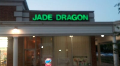 Photo of Chinese Restaurant Jade Dragon at 1075 S York Rd, Bensenville, IL 60106, United States