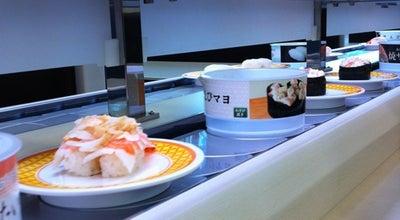 Photo of Sushi Restaurant 魚べい 所沢牛沼店 at 牛沼443-5, 所沢市, Japan