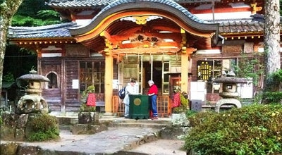 Photo of Temple 中山寺奥之院 at 宝塚市, Japan