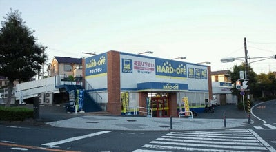 Photo of Thrift / Vintage Store ハードオフ 横浜緑園都市店 at 泉区緑園7-7-1, 横浜市 245-0002, Japan