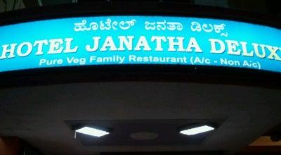 Photo of Vegetarian / Vegan Restaurant Janatha Deluxe at Pattumudi Saudha, Mangalore, India