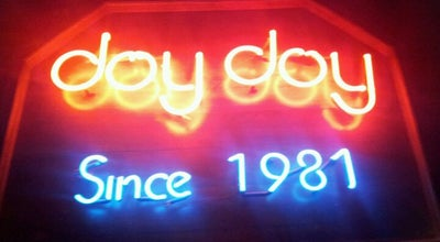 Photo of Beer Garden Doy Doy at Cumhuriyet Blv. No:178  Alsancak, İzmir 35220, Turkey