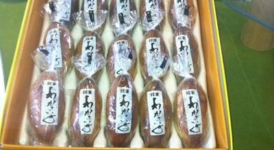 Photo of Candy Store わかさいも本舗 洞爺湖本店 at 洞爺湖温泉144, 洞爺湖町 049-5721, Japan