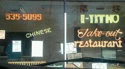 Photo of Chinese Restaurant I Yit Ho at 4 Lake St, Peabody, MA 01960, United States