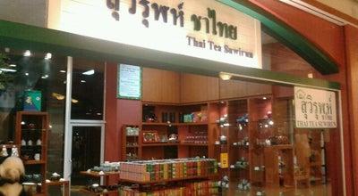 Photo of Wine Bar สุวิรุฬห์ ชาไทย at Muang Chiang Rai, Thailand