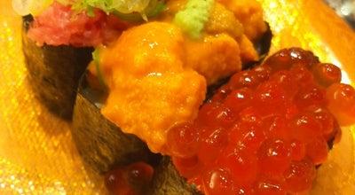 Photo of Sushi Restaurant 函太郎 新潟紫竹山店 at 中央区紫竹山2-4-33, 新潟市 950-0914, Japan