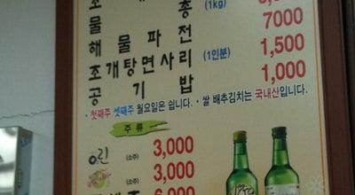 Photo of Ramen / Noodle House 오씨칼국수 at 동구 옛신탄진로 13, 대전광역시, South Korea