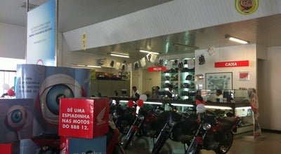 Photo of Motorcycle Shop Potiguar Honda at Av. Dr. João Medeiros Filho, 1570, Natal 59104-200, Brazil