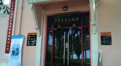 Photo of History Museum Chinese History Museum at Kuching Waterfront, Kuching, Malaysia