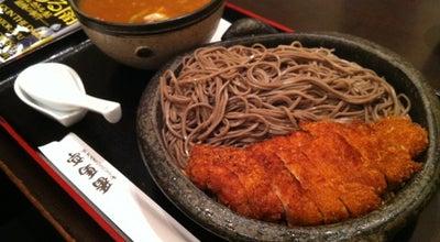 Photo of Food 番馬亭 at 甲風園1-6-7, 西宮市, Japan
