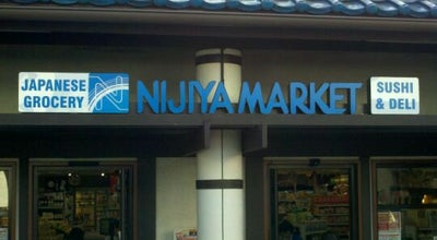 Photo of Grocery Store Nijiya Market at 124 Japanese Vlg Plz Mall, Los Angeles, CA 90012, United States