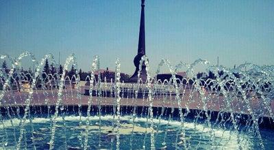 Photo of Park Площадь Защитников Отечества at Просп. Тауелсыздык, Астана 010000, Kazakhstan